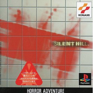 Silent Hill [PS1 - Used Good Condition]