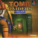 Tomb Raiders [PS1 - Used Good Condition]