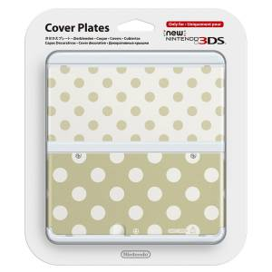 Cover Plates - No. 27 [New 3DS]
