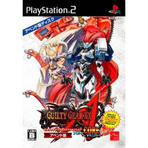 Guilty Gear XX Accent Core Plus (Append Edition) [PS2 - brand new]