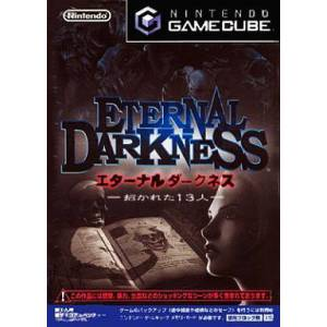 Eternal Darkness - Manukareta 13 Nin / Sanity's Requiem [NGC - used good condition]