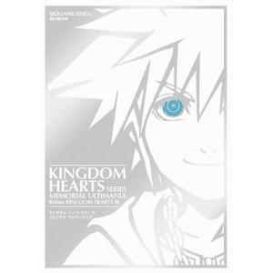 Kingdom Hearts Series Memorial Ultimania [new]