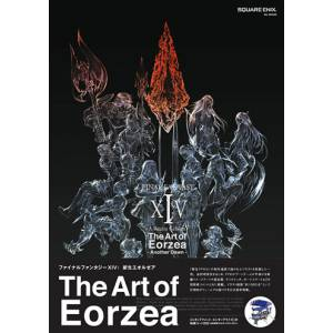 FINAL FANTASY XIV: A Realm Reborn - The Art of Eorzea - Another Dawn [New]