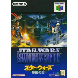 Star Wars - Teikoku no Kage / Shadows of the Empire [N64 - used good condition]