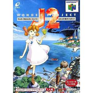 Wonder Project J2 - Koruro no Mori no Josette + Controller Pak [N64 - used good condition]