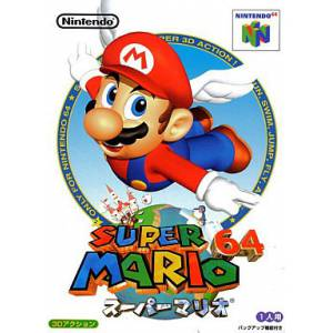 Super Mario 64 [N64 - occasion BE]