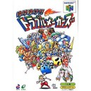 Yuke Yuke!! Trouble Makers / Mischief Makers [N64 - used good condition]