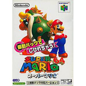 Super Mario 64 (Rumble Version) [N64 - occasion BE]