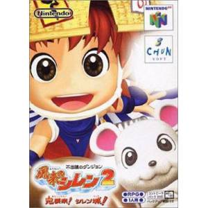 Fushigi no Dungeon - Furai no Shiren 2 [N64 - used good condition]
