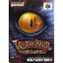Violence Killer - Turok New Generation / Turok 2 - Seeds of Evil [N64 - used good condition]