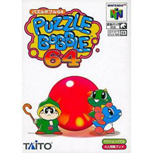 Puzzle Bobble 64 / Bust-A-Move '99 [N64 - used good condition]