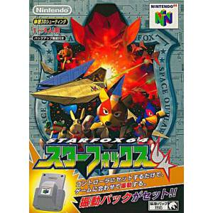 Star Fox 64 + Rumble Pak [N64 - occasion BE]