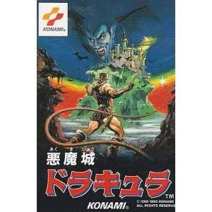 Akumajou Dracula / Castlevania [FC - Used Good Condition]