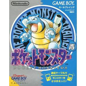 Pocket Monster - Ao / Pokemon Blue [GB - Used Good Condition]