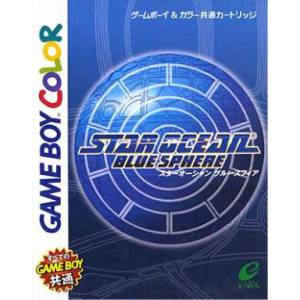 Star Ocean - Blue Sphere [GBC - Used Good Condition]