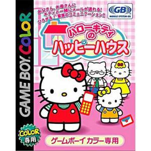Hello Kitty no Happy House [GBC - Used Good Condition]