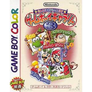 Game Boy Gallery 3 / Game & Watch Gallery 3 [GBC - occasion BE]