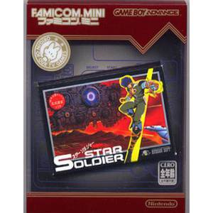 Star Soldier [GBA - Used Good Condition]