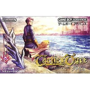 Tactics Ogre Gaiden - The Knight of Lodis [GBA - occasion BE]