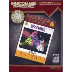 Nazo no Murasamejou / The Mysterious Murasame Castle [GBA - occasion BE]