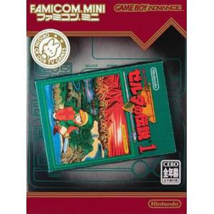 Zelda no Densetsu 1 - The Hyrule Fantasy / The Legend of Zelda [GBA - Used Good Condition]