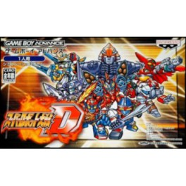 Super Robot Taisen D [GBA - Used Good Condition]