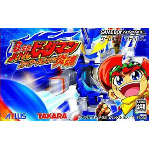 B-Densetsu! Battle B-Daman - Fire Spirit! Honootamashii! [GBA - Used Good Condition]