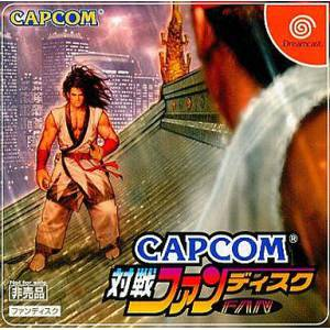 Capcom Taisen Fan Disc [DC - occasion BE]