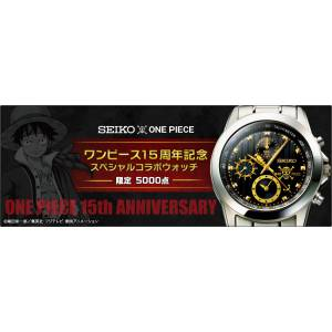 Watch - Seiko × One Piece  One Piece 15th Anniversary Special Collaboration - Metal Bracelet Ver. [Goods]