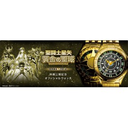 Watch - Saint Seiya Golden Sanctuary ( Movie Memorial box) [Goods]