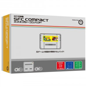 SFC COMPACT [Brand New]