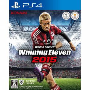 World Soccer Winning Eleven 2015 - standard edition [PS4]