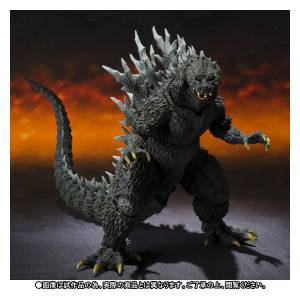 Godzilla 2000 Millennium (Special Color Ver.) - Limited Edition [S.H.MonsterArts]