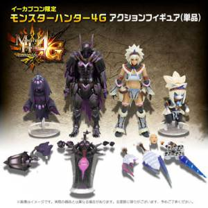 Monster Hunter 4G full moveable action model [Capcom Figure Builder]
