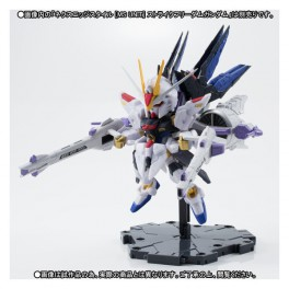 Mobile Suit Gundam SEED Destiny - (MS Unit) METEOR - Limited Edition[NXEDGE STYLE]