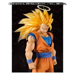 Dragon Ball Z - Son Goku Super Saiyan 3 [Limited Edition] [Figuarts ZERO EX]