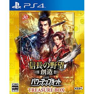 Nobunaga no Yabou: Souzou with Power Up Kit - Treasure Box [PS4]