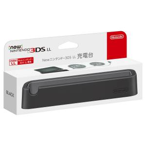New Nintendo 3DS LL - Charger Stand (Black)