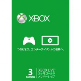 Xbox Live PrePaid Card - 3 month Gold Membership