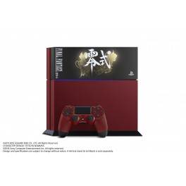 PlayStation 4 - FINAL FANTASY Type 0 HD Suzaku Limited Edition [PS4 - brand new]