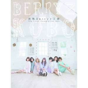 Kanjuku Berryz Kobo The Final Completion Box [3CD+2Blu-ray / Limited Edition / Type A]