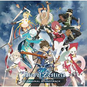 Tales of Zestiria Original Soundtrack (First Press Limited Edition) [OST]