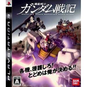 Mobile Suit Gundam Senki / Battlefield Record UC 0081 [PS3 - Used Good Condition]
