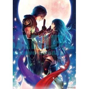 Akai Katana - Poster B2