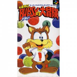 Yamaneko Bubsy no Daibouken / Bubsy in Claws Encounters of the Furred Kind [SFC - Used Good Condition]