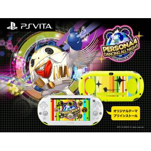 PlayStation Vita Persona 4: Dancing All Night Premium Crazy Box [New]