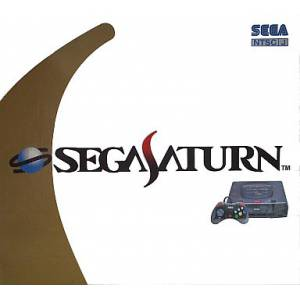 Sega Saturn Skeleton This is Cool [Occasion BE - avec boîte]