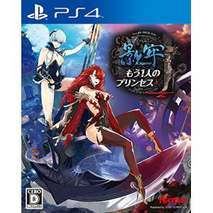 Kagero: Mou Hitori no Princess - Standard Edition [PS4]