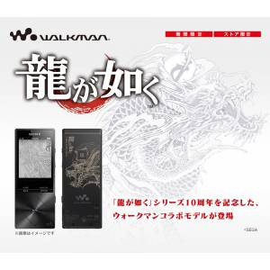 Sony Walkman 32GB - Ryu ga Gotoku -10th Anniversary Edition- [Brand New]