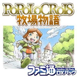 PoPoLoCrois Bokujou Monogatari / Harvest Moon Famitsu DX Pack [3DS]